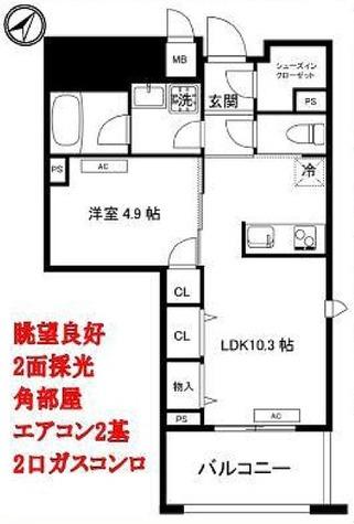 ガーデンヒルズ柿ノ木坂 / 1階 部屋画像1