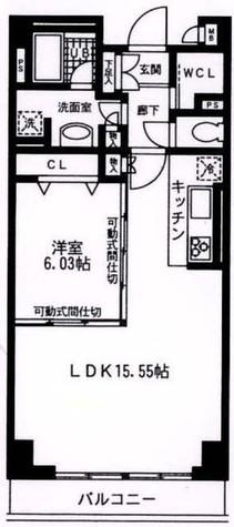 田町イースト / 10階 部屋画像1