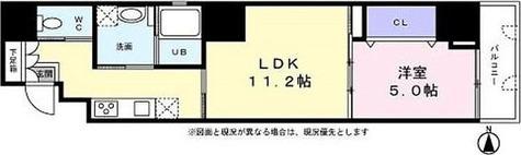 ミライズ秋葉原5番館 / 1LDK(44.23㎡) 部屋画像1