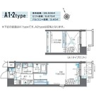 ZOOM芝浦 / 401 部屋画像1