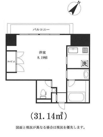 東麻布アパートメント / 6階 部屋画像1