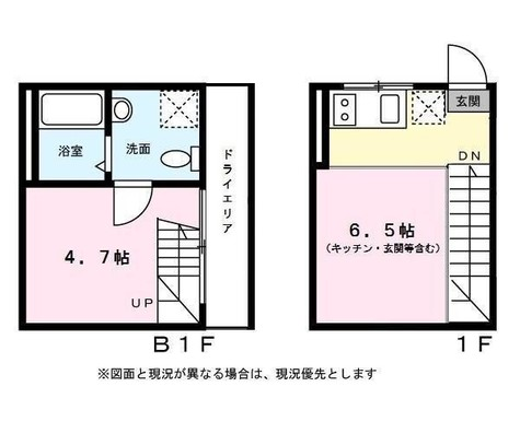 Artz八雲 / 1階 部屋画像1