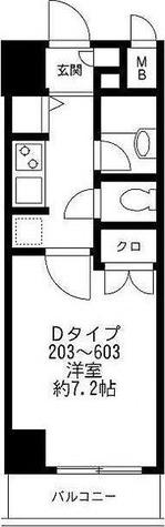 プライムアーバン番町 / 1K(22.71㎡) 部屋画像1