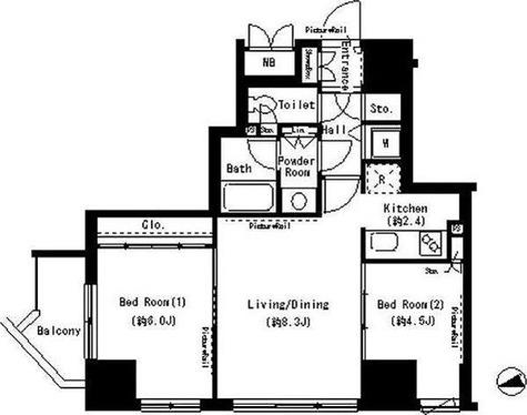 パークアクシス御徒町 / 2LDK(49.62㎡) 部屋画像1