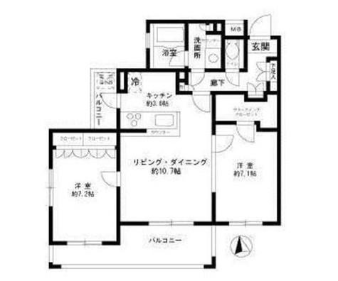アクティス中目黒トリアード / 102 部屋画像1