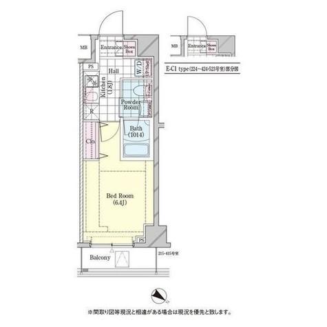 ディームス品川戸越 / 3階 部屋画像1