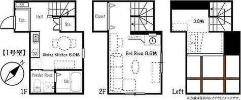 ハーミットクラブハウス下丸子 / 1階 部屋画像1