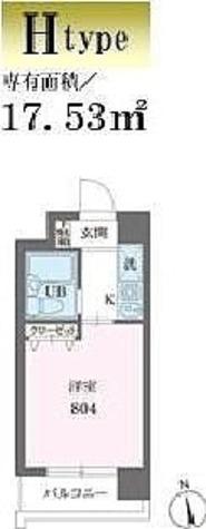 ベルスパッツィオ山王 / 1K(18.40㎡) 部屋画像1