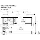 レオーネ西馬込 / 1LDK(43.16㎡) 部屋画像1