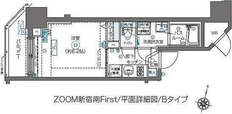 ZOOM新宿南First / 1K(22.06㎡) 部屋画像1