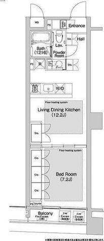 BPRレジデンス渋谷 / 1LDK(44.29㎡) 部屋画像1