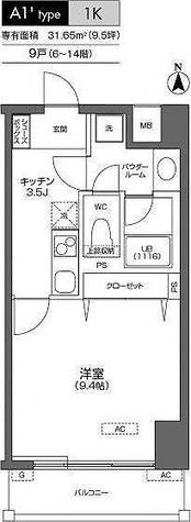 アクトフォルム千住 / 1K(31.65㎡) 部屋画像1