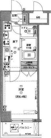 スパシエフィールドS新都心 / 1K(22.68㎡) 部屋画像1