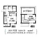 Residence Nakameguro(レジダンス ナカメグロ) / 301 部屋画像1