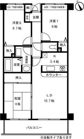 大岡山マンション / 2階 部屋画像1