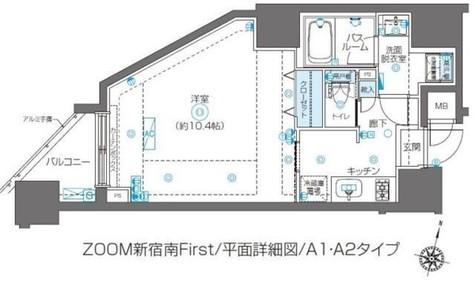 ZOOM新宿南First / 701 部屋画像1