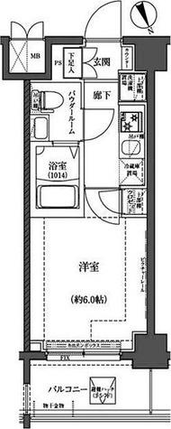 パティーナ川崎東 / 1K(20.59㎡) 部屋画像1
