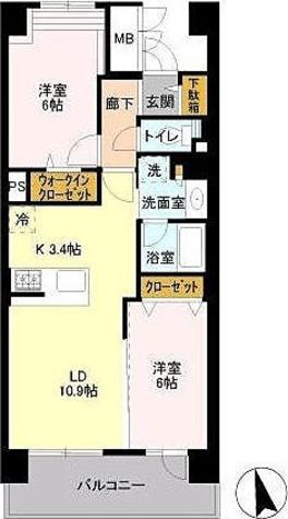 ロイヤルパークス若葉台 / 2LDK(60.49㎡) 部屋画像1