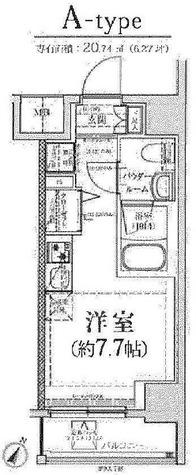 クラリッサ川崎グランデ / Aタイプ(20.74㎡) 部屋画像1