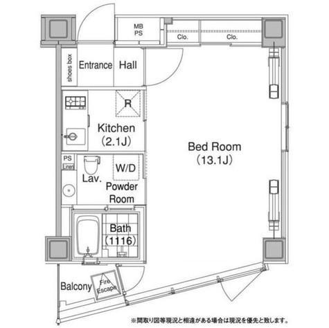 エルスタンザ代官山 / 701 部屋画像1