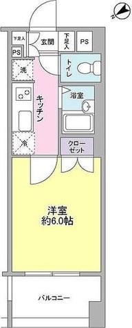 プロスペール溝の口 / ワンルーム(20.44㎡) 部屋画像1