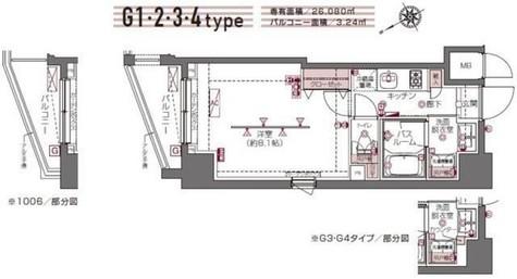 ZOOM白金高輪 / 10階 部屋画像1