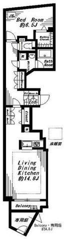ビバリ-ホームズ代官山 / 102 部屋画像1