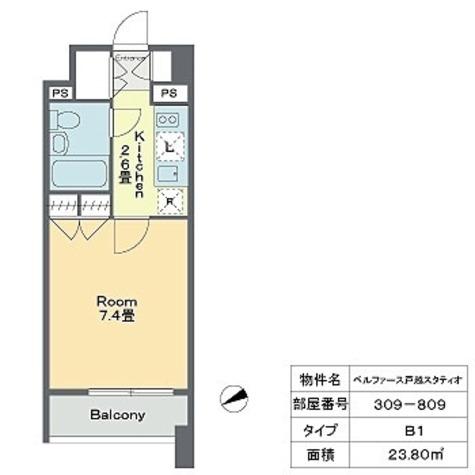 ベルファース戸越スタティオ / 1K(23.80㎡) 部屋画像1