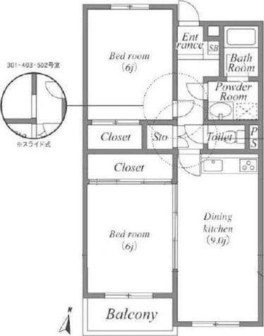 岡本グランドハイツ / 1階 部屋画像1