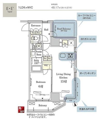 パークアクシス南青山七丁目 / Eタイプ(48.17㎡) 部屋画像1
