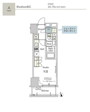 パークアクシス南青山七丁目 / Aタイプ(25.79㎡) 部屋画像1