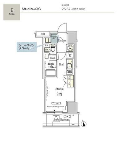 パークアクシス南青山七丁目 / Bタイプ(25.67㎡) 部屋画像1