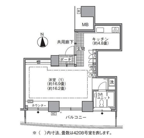 ラ・トゥール汐留 / 4208 部屋画像1