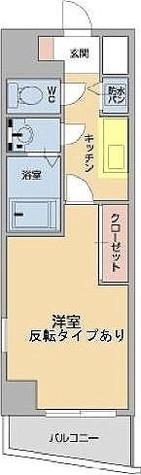 メゾン・ド・ヴィレ高輪 / 1K(26.53㎡) 部屋画像1