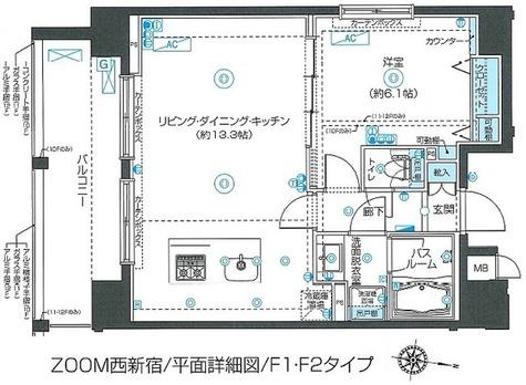 ZOOM西新宿 / 11階 部屋画像1