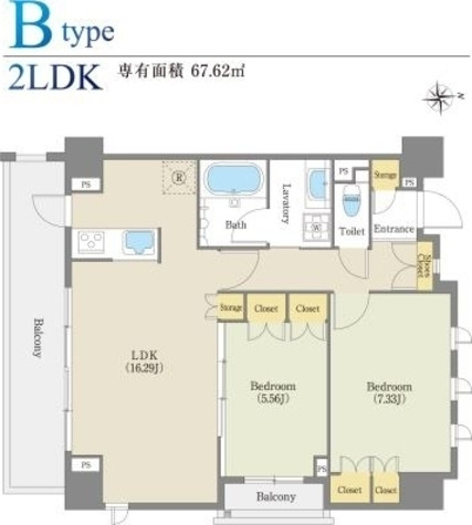 パークアベェニュー覚王山 / 2LDK(67.62㎡) 部屋画像1