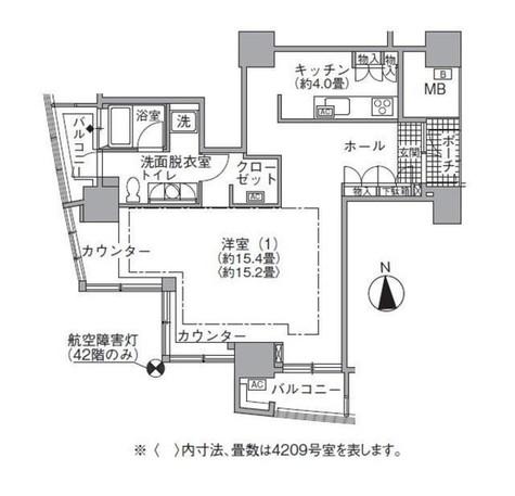 ラ・トゥール汐留 / 43階 部屋画像1