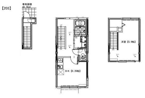 ソルナクレイシア祖師谷 / 1LDK(40.78㎡) 部屋画像1