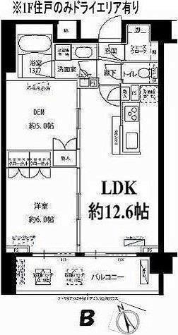 フォレシティ富ヶ谷 / 1SLDK(53.48㎡) 部屋画像1