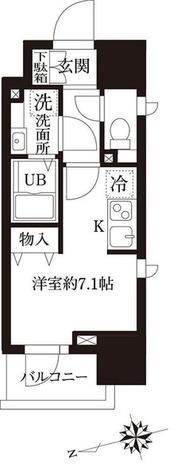 レジディア大森Ⅱ / ワンルーム(21.27㎡) 部屋画像1