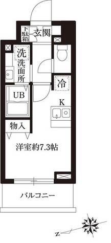 レジディア大森Ⅱ / ワンルーム(21.13㎡) 部屋画像1