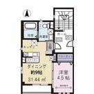 ARUMAKAN目黒かむろ坂  (仮称)西五反田4丁目マンション / 202 部屋画像1