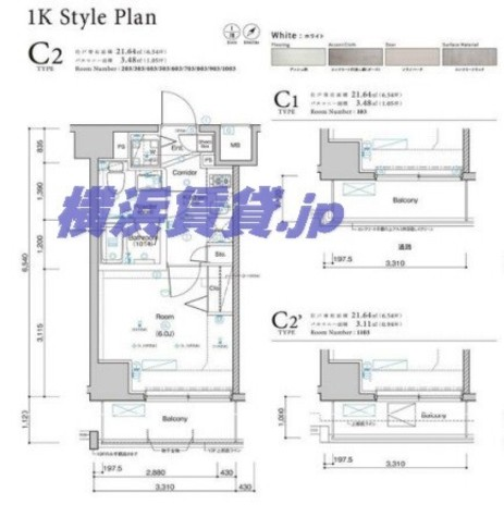 SYNEX横濱阪東橋Ⅱ / 1K(21.64㎡)-3 部屋画像1