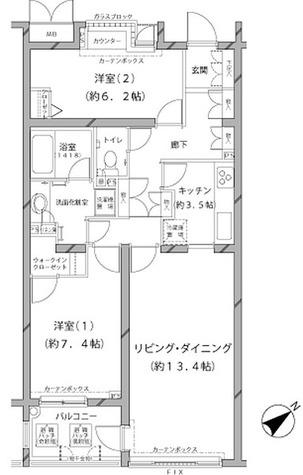 アレンツ代官山 / 2LDK(75㎡) 部屋画像1