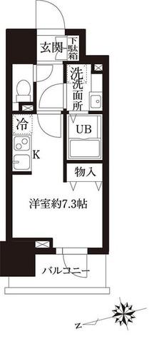 レジディア大森Ⅱ / ワンルーム(21.1㎡) 部屋画像1