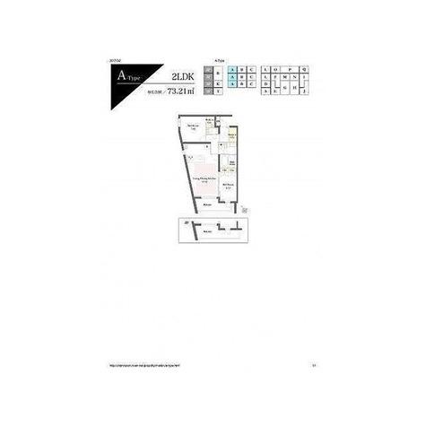 プライムメゾン代官山 / 2LDK(73.21㎡) 部屋画像1