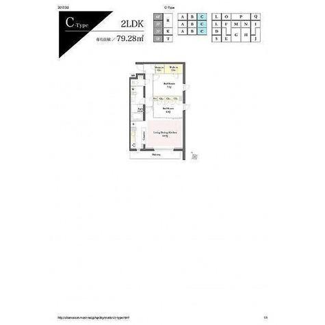 プライムメゾン代官山 / 2LDK(79.28㎡) 部屋画像1