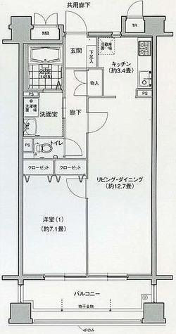 グラン・アベニュー名駅南 / 1LDK(54.78㎡) 部屋画像1