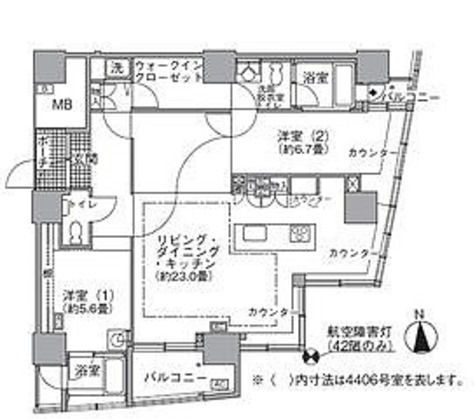 ラ・トゥール汐留 / 2LDK(92.64㎡) 部屋画像1