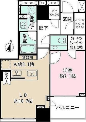 ザ・パークハウス白金二丁目タワー / 1LDK(56.80㎡) 部屋画像1